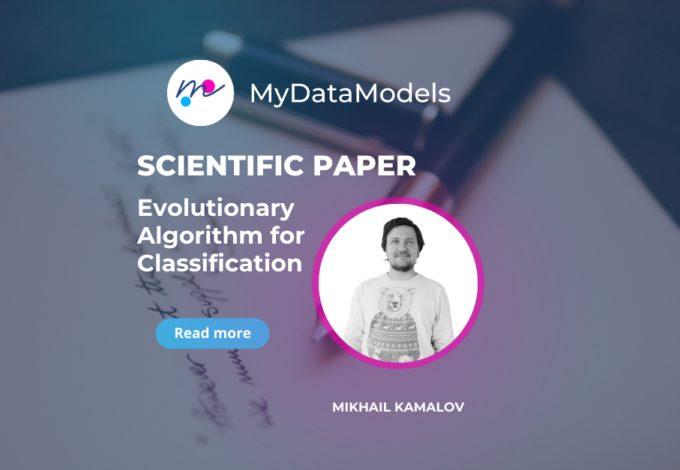 Mikhail Kamalov - ZGP algorithm