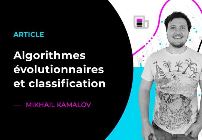 Article Mikhail Kamalov Algorithmes évolutifs